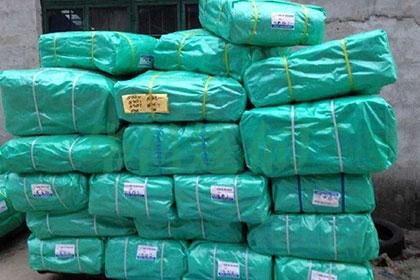 双绿PE防水篷布