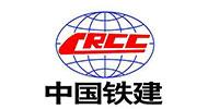 中国铁路工程总公司